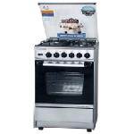 Cuisinière à Gaz UNIONAIRE C5555S3V 55cm - Silver