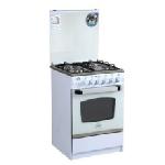 Cuisinière à Gaz AZUR AZ5555SW 55cm - Blanc