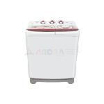Machine à laver semi automatique Orient 12.5kg -Blanc- (XPB 12-5P)