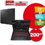 Pc Portable ASUS TUF Gaming TUF505GE i7 8é Gén 16Go 1To + 256 Go SSD - Noir
