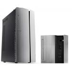 Pc de bureau Lenovo IdeaCentre 510-15ICB - i5 8è Gén - 8 Go (90HU00AQAL-8)