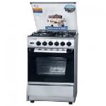 Cuisinière à gaz UnionAire 4 feux 55cm avec Tourne Broche - Inox (C5555S3V-FC-511)