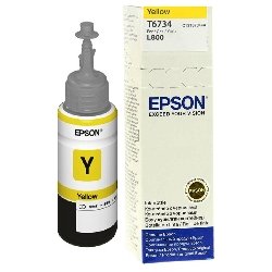Epson T6734 Yellow ink bottle 70ml